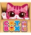CAT BOX - Juego de mesa